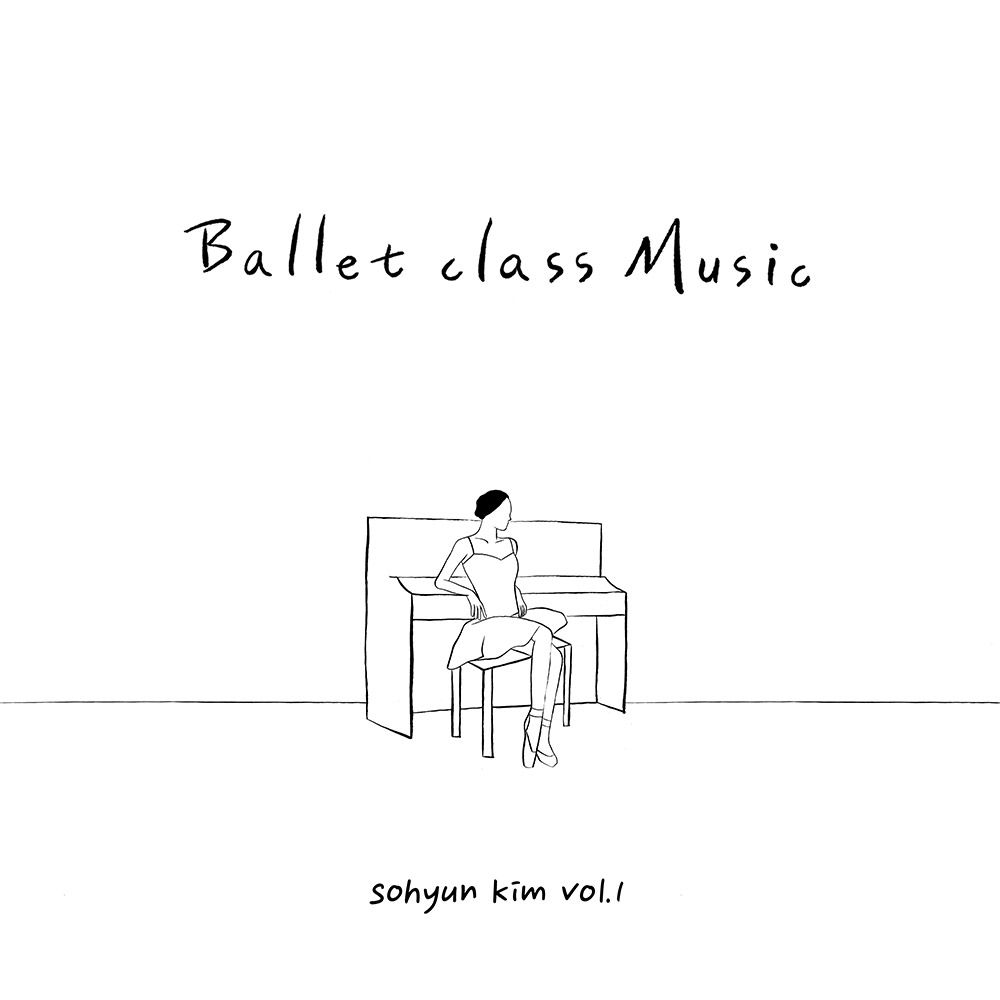 Kim So Hyun Ballet Class Music Vol.1